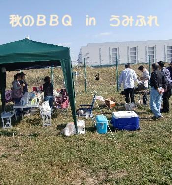 BBQ in うみふれ
