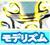 Chubu_bnr.jpg