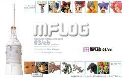 MFLOGeb.jpg