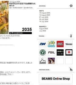cul_blog02.jpg