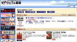 web_syosai.jpg