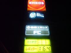 20080501195226