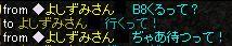 20070130181314.jpg