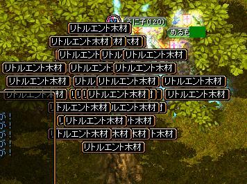 20070228190120.jpg