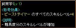 20070228191408.jpg