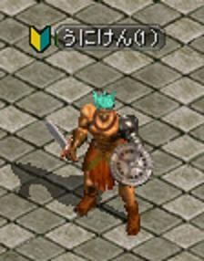 半裸剣士!