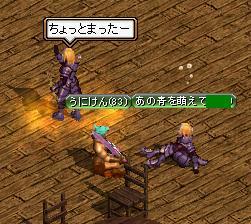 20070930163159.jpg