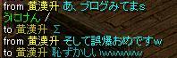 誤爆\(^o^)/
