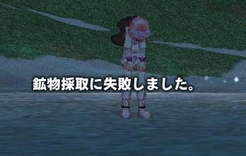 2009_03_03_012.jpg