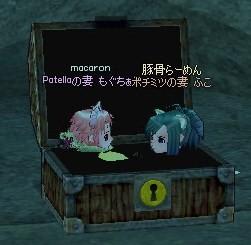 2009_04_06_004.jpg