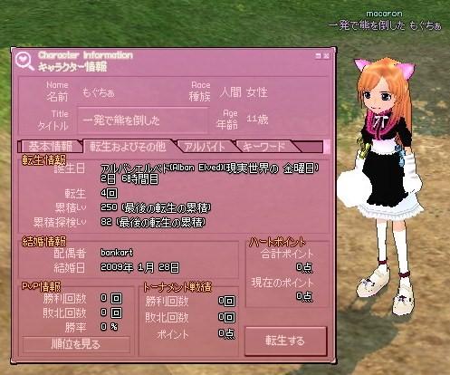 2009_04_18_012.jpg