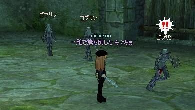 2009_04_21_001.jpg