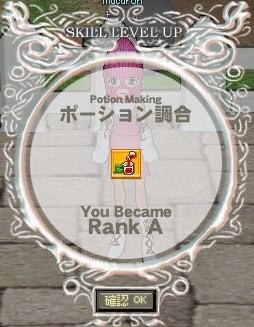 2009_06_04_001.jpg
