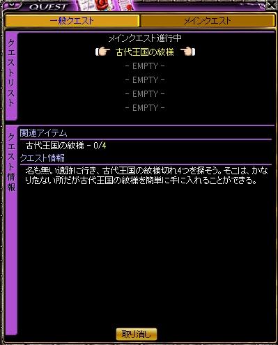 20061215011614.jpg