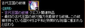 20061215015303.jpg