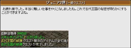 20061215015916.jpg