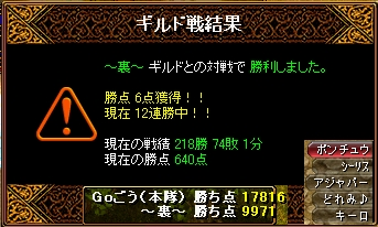 20070223011714.jpg