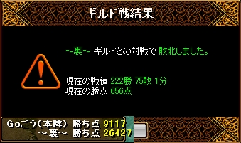 20070315232727.jpg
