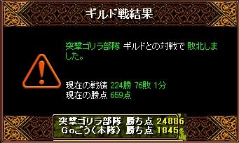 20070315232858.jpg