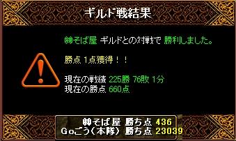 20070315232919.jpg