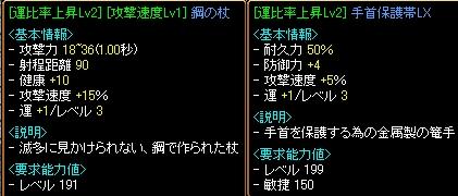 20070409110301.jpg
