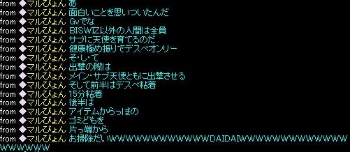 20070409112116.jpg