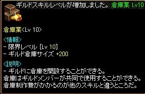 20070411075613.jpg