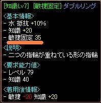20070412104346.jpg