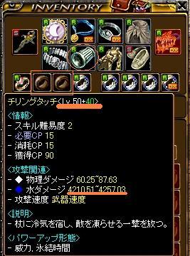 20070412104829.jpg
