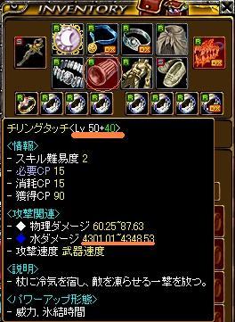 20070412105330.jpg