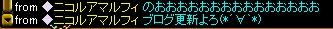 20070506212553.jpg