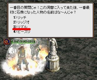 20070506215032.jpg