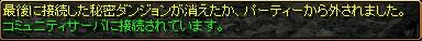 20070511082722.jpg