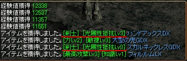20070511083852.jpg