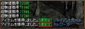 20070511083917.jpg