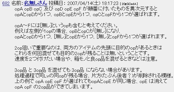 20070518122644.jpg