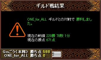 20070518124459.jpg