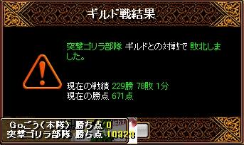 20070518124551.jpg