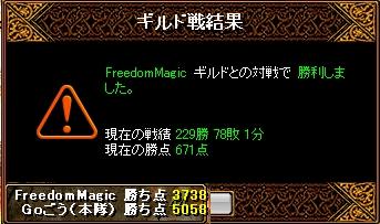 20070518124607.jpg