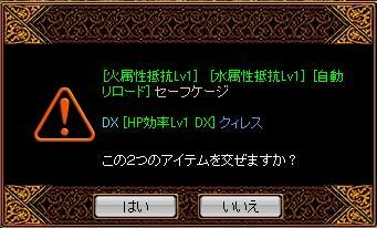 20070524083007.jpg