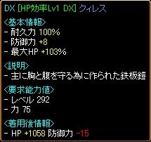 20070524083146.jpg