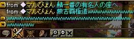 20070524083814.jpg