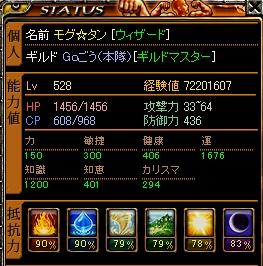 20070530210513.jpg