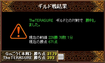 20070530211942.jpg