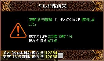 20070530212633.jpg