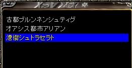 20070611073221.jpg