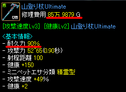 20080102092826.png