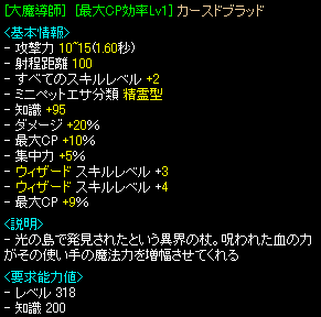 20080112171022.png