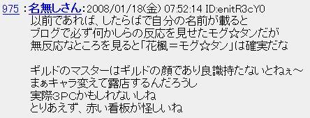 20080118085720.jpg
