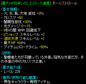 20080122020312.png